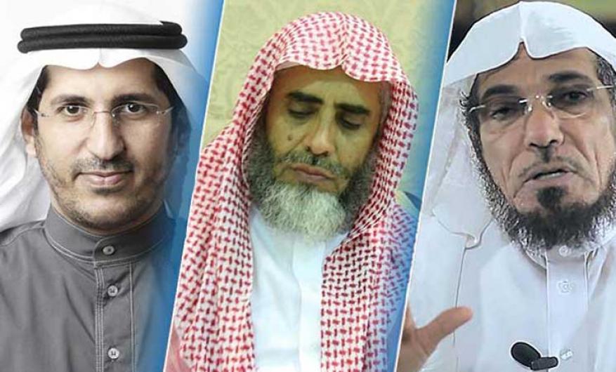 السلطات السعودية تواصل حملة اعتقالات شعواء بحق علماء دين ومثقفين