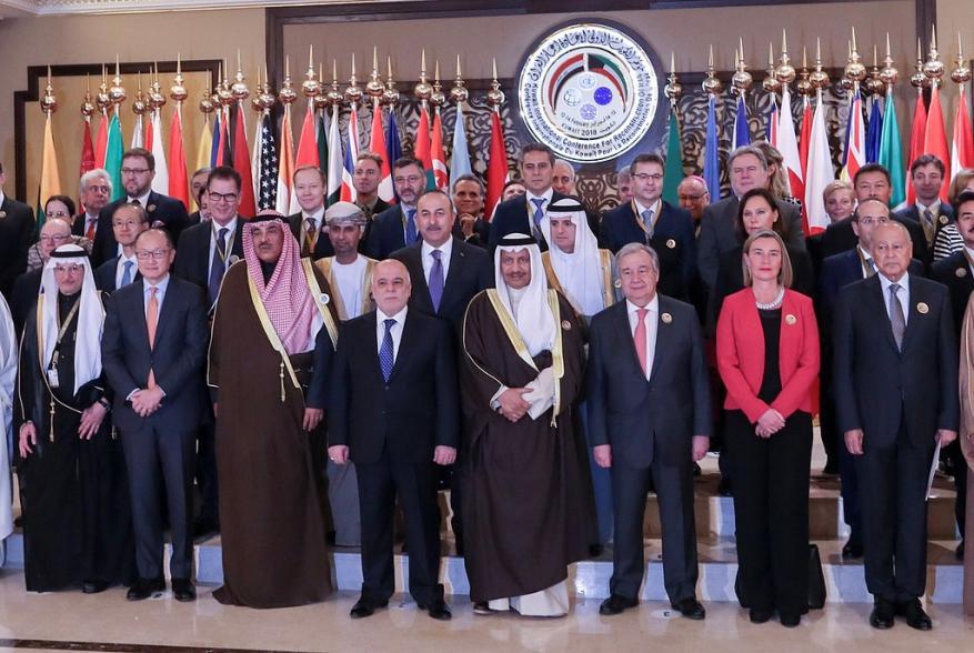 30 مليار دولار تعهّدات المشاركين بمؤتمر إعادة إعمار العراق