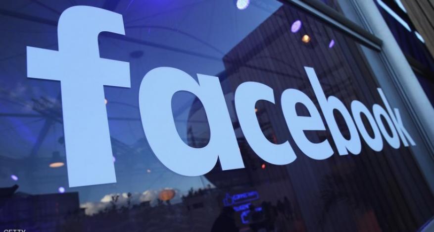 فيسبوك يطلق ميزة جديدة للتجسس على الأصدقاء