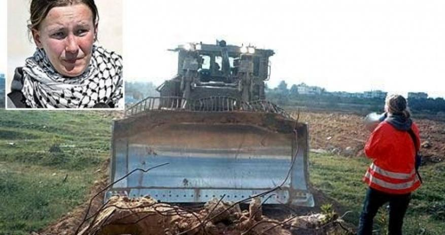 14years after her death, the soul of Rachel Corrie cursing the Israeli occupation soldiers