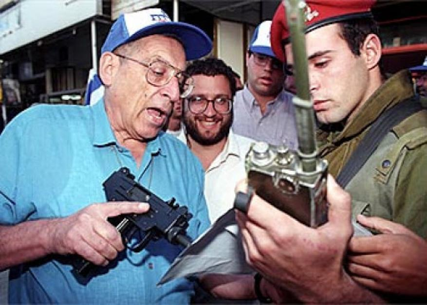 17 أكتوبر.. في مثل هذا اليوم اغتالت الجبهة الشعبية الوزير زئيفي (القصة كاملة)