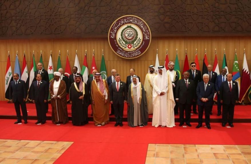 """صحيفة سعودية تدعو للسلام مع """"إسرائيل"""" عبر قمة الظهران"""