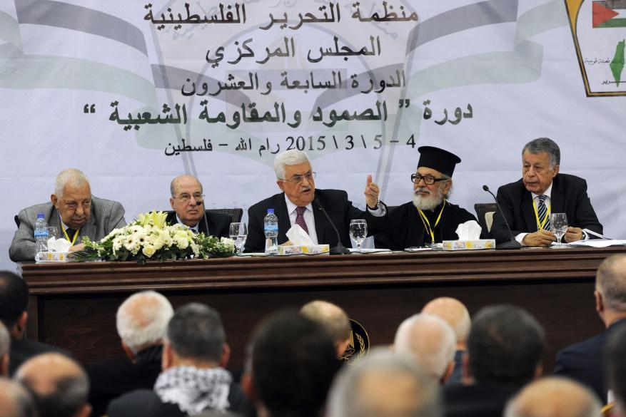 المجلس المركزي يعقد اجتماعه اليوم برام الله