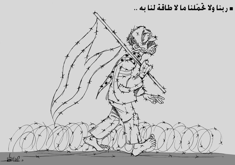 معاناة الشعب الفلسطيني في غزة
