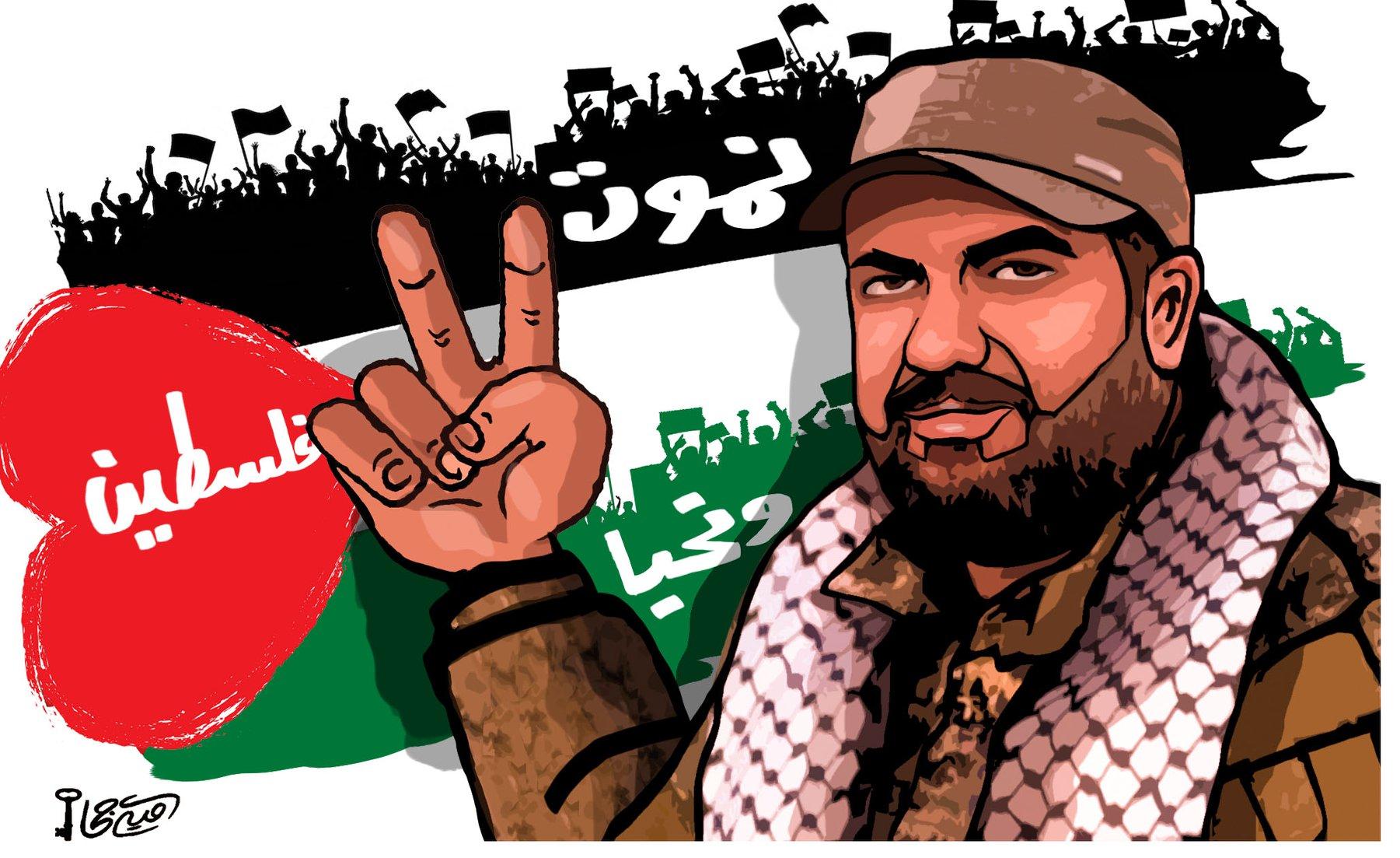 نموت وتحيا فلسطين - كاريكاتير أمية جحا