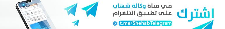 إعلان تليجرام